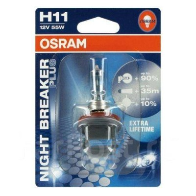 Галогенная лампа Osram Night Breaker Plus H11 12V 55W 64211NBP_01B